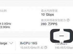 阿里云企业级云服务器优惠价3年5折