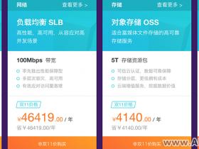 阿里云双十一云数据库Mysql版1核2G优惠价726元/年