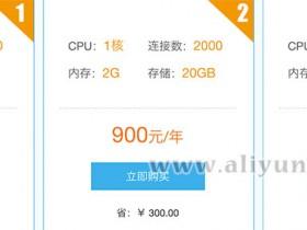 云数据库MySQL 5.7单机版全面降价65元/月起